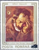 [Paintings Stamps of 1990 Surcharged, type HUQ]