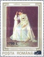 [Paintings Stamps of 1990 Surcharged, type HUR]