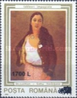[Paintings Stamps of 1990 Surcharged, type HUS]