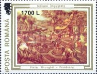 [Paintings Stamps of 1990 Surcharged, type HUT]