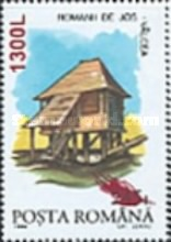 [Mills Stamps of 1994 Surcharged, type HXM]