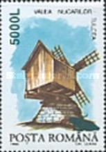 [Mills Stamps of 1994 Surcharged, type HXO]
