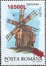 [Mills Stamps of 1994 Surcharged, type HXP]