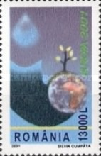 [EUROPA Stamps - Water, Treasure of Nature, type HYD]