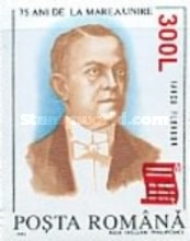 [Stamp of 1991-1995 Surcharged, type HYO]