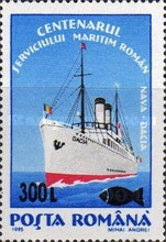 [Stamp of 1991-1995 Surcharged, type HYP]