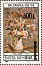 [Stamp of 1991-1995 Surcharged, type HYR]