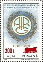 [Stamp of 1991-1995 Surcharged, type HYT]