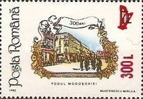 [Stamp of 1991-1995 Surcharged, type HYU]