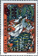 [Stamp of 1991-1995 Surcharged, type HYW]