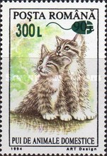 [Stamp of 1991-1995 Surcharged, type HYX]