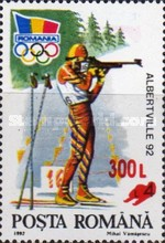 [Stamp of 1991-1995 Surcharged, type HYY]
