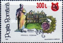 [Stamp of 1991-1995 Surcharged, type HYZ]