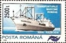 [Stamp of 1991-1995 Surcharged, type HZA]
