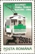 [Stamp of 1991-1995 Surcharged, type HZB]
