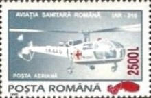 [Stamp of 1991-1995 Surcharged, type HZC]