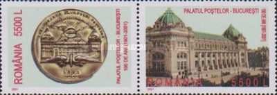 [The 100th Anniversary of the General Post Office, Bucharest, type IAG]
