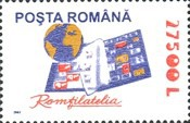 [Postal Services, type ICD]