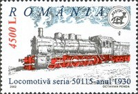 [Old Romanian Locomotives, type ICI]