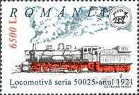 [Old Romanian Locomotives, type ICJ]