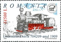 [Old Romanian Locomotives, type ICN]
