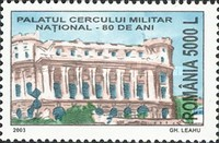 [The 80th Anniversary of the National Military Palace, type IDK]