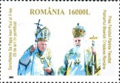 [The 25th Anniversary of the Pontefication of Pope Paul II, type IFW]
