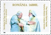 [The 25th Anniversary of the Pontefication of Pope Paul II, type IFX]