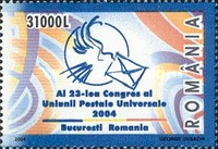[Universal Postal Union Congress, type IGV]