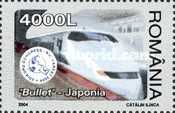 [High Speed Trains, type IGX]