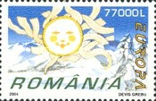 [EUROPA Stamps - Holidays, type IHV]
