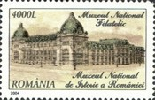 [Opening of the Philately Museum, type IHX]