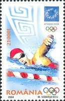 [Olympic Games - Athens, Greece, type IJB]