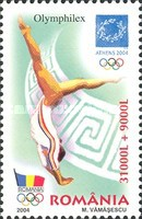 [Olympic Games - Athens, Greece, type IJC]