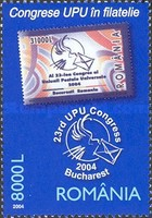 [The 23rd Universal Postal Union Congress, type IJD]