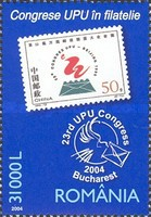 [The 23rd Universal Postal Union Congress, type IJG]