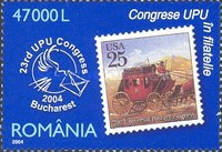 [The 23rd Universal Postal Union Congress, type IJH]