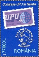 [The 23rd Universal Postal Union Congress, type IJI]