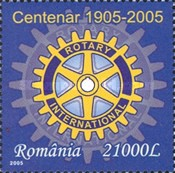 [The 100th Anniversary of the Rotary International, type IKX]