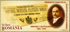 [The 100th Anniversary of the Birth Dimitrie C. Butulescu, 1845-1916, type IOO]