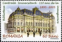 [The 110th Anniversary of University Library, Bucharest, type IOQ]