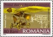 [The 100th Anniversary of the Flight of Traian Vuia, type IQM]