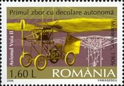 [The 100th Anniversary of the Flight of Traian Vuia, type IQN]