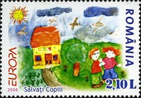 [EUROPA Stamps - Integration through the Eyes of Young People, type IRG]