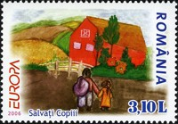 [EUROPA Stamps - Integration through the Eyes of Young People, type IRH]