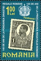 [The 140th Anniversary of the Founding of the Hohenzollern Dynasty, type IRJ]