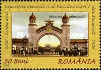 [The 100th Anniversary of the National Exhibition, Bucharest, type IRR]