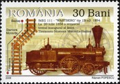 [The 150th Anniversary of the Opening of the First Railroad in Romania Oravita-Bazias - Steam Locomotives, type ISZ]