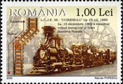 [The 150th Anniversary of the Opening of the First Railroad in Romania Oravita-Bazias - Steam Locomotives, type ITB]