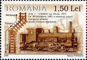 [The 150th Anniversary of the Opening of the First Railroad in Romania Oravita-Bazias - Steam Locomotives, type ITD]